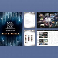 Advertising Company Brochures Design and Printing