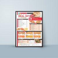 Restaurant Foam Board Menu Poster Design and Printing