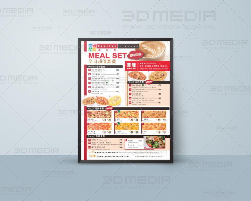foam board poster design printing 3d media
