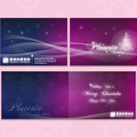 Jewellery Company Christmas Card Design and Printing