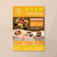 Dessert Company Leaflet Design and Printing