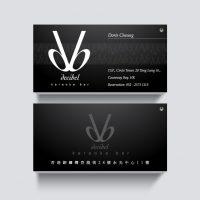 Karaoke Bar Business Card Design and Printing