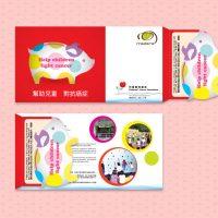 非政府組織的宣傳咭連信封設計及印刷 NGO Flyer with Envelope Design and Printing