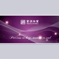 珠寶公司的橫額設計及印刷 Jewellery Company Banner Design and Printing