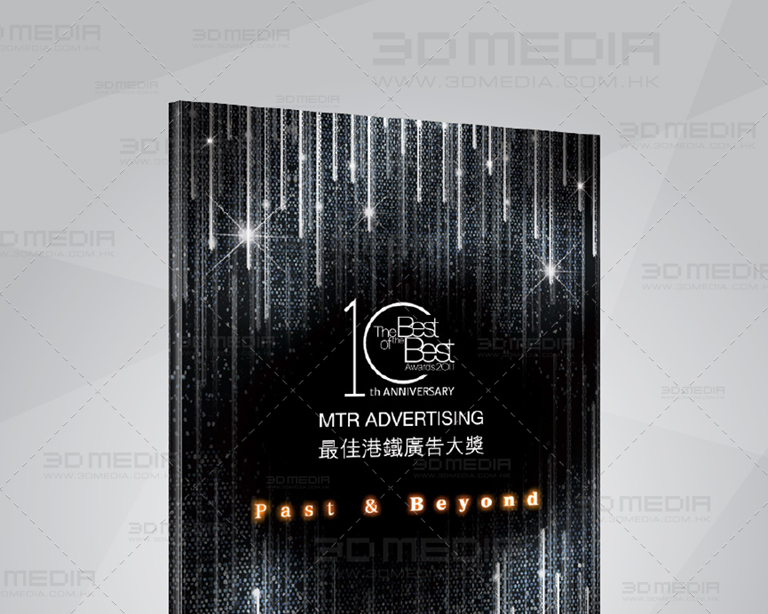 廣告公司的場刊設計及印刷 Advertising Company Brochures Design and Printing