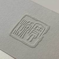 珠寶公司的咭片擊凹凸 closeup Jewellery Company Business Card Design closeup