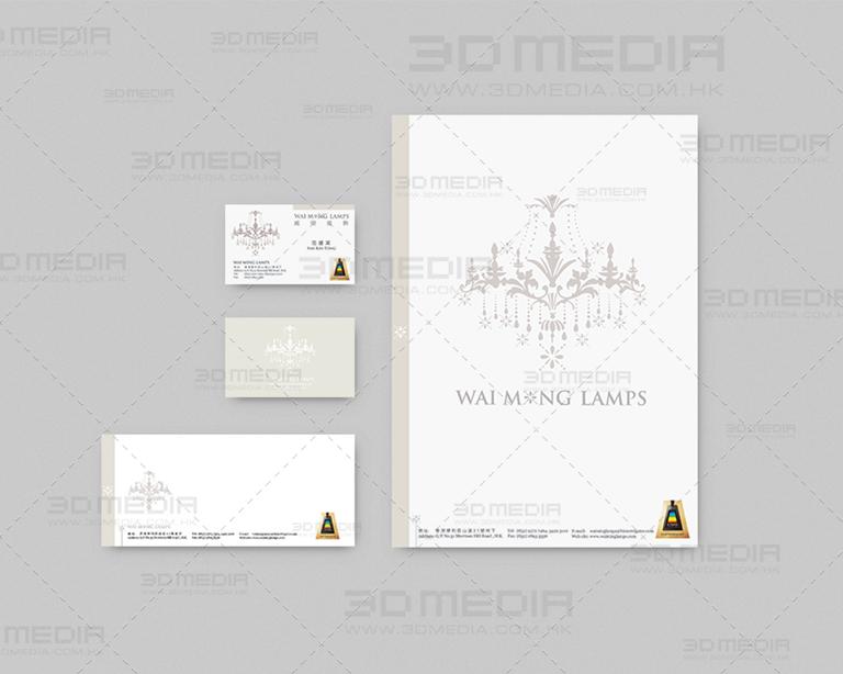 燈飾公司的公司形象設計 Lamps Company Identity Design