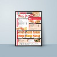 餐廳的餐牌海報展板設計及製作 Restaurant Foam Board Menu Poster Design and Printing