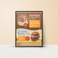 甜品制作公司的海報展板設計及製作 Dessert Company Foam Board Poster Design and Printing