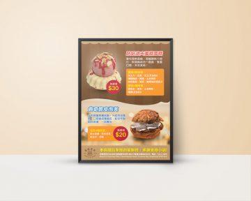 甜品制作公司的海報展板設計及製作 Dessert Company Foam Board Poster Design and Printing