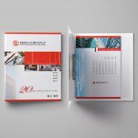 建築工程公司的活頁文件夾印刷及設計 Port Company Paper Ring Binder Design and Printing