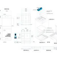 產品設計公司的紙禮品盒印刷及設計 Products Design Company Paper Gift Box Design and Printing