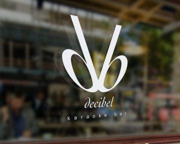 Karaoke酒吧的商標設計 Karaoke Bar Logo Design