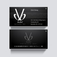 Karaoke酒吧的咭片設計及印刷 Karaoke Bar Business Card Design and Printing