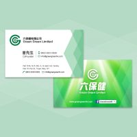 健康食品公司的咭片設計及印刷 Drinks Company Business Card Design and Printing