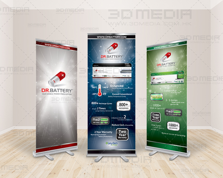 電池公司的易拉架設計及製作 Battery Company Roll Up Banner Design and Printing