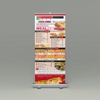 餐廳的易拉架設計及製作 Restaurant Roll Up Banner Design and Printing