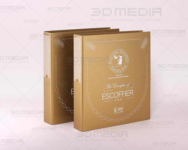 媒氣公司的活頁文件夾印刷及設計 Gas Company Ring Binder Design and Printing