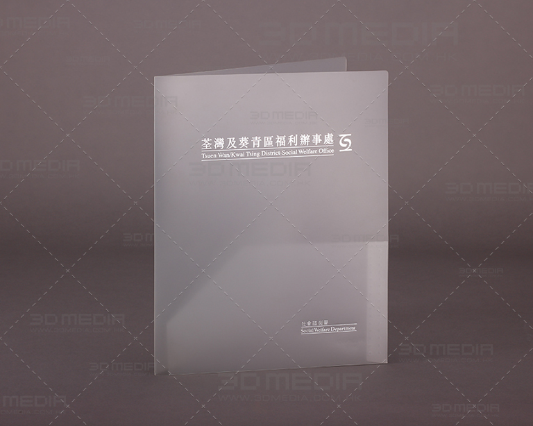 透明PP塑膠文件夾印刷設計 Transparent PP Plastic folder Design and Printing